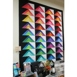 Ombre Geese Quilt Kit